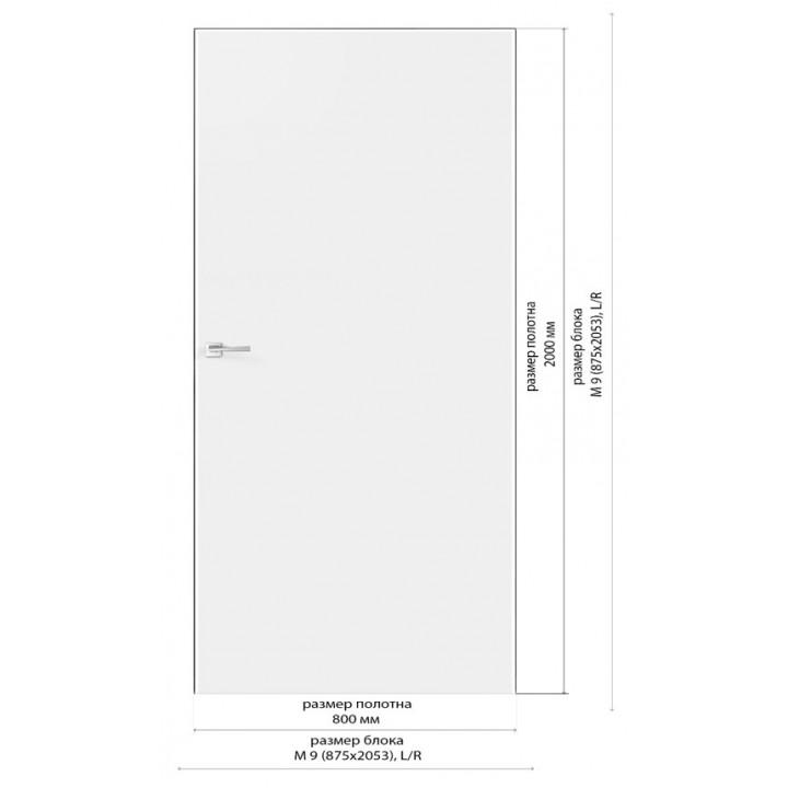 Дверь VellDoris  INVISIBLE скрытая под покраску